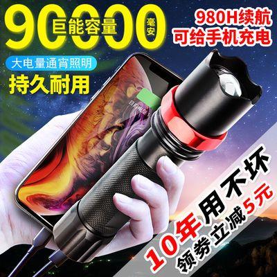 充电宝手电筒强光可充电远射超亮多功能户外家用小型变焦头灯电筒