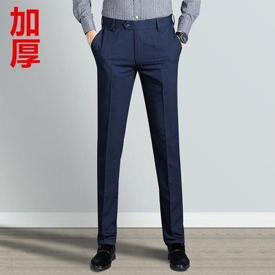 高档男士西裤修身长裤子弹力直筒裤男青年商务休闲西裤男时尚