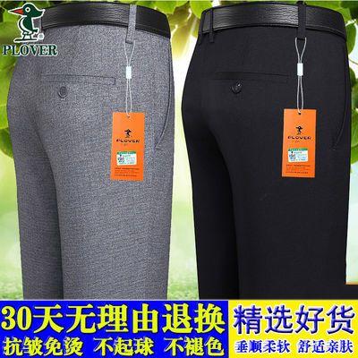 春夏薄款西裤男垂感免烫弹力中年男士休闲裤宽松爸爸装直筒长裤子