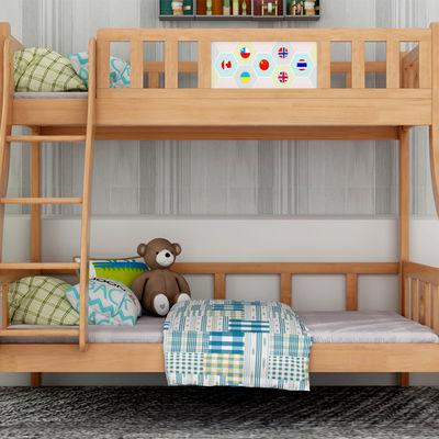 自由王国橡胶木全实木儿童床上下铺高低床双层床子母床挂梯床
