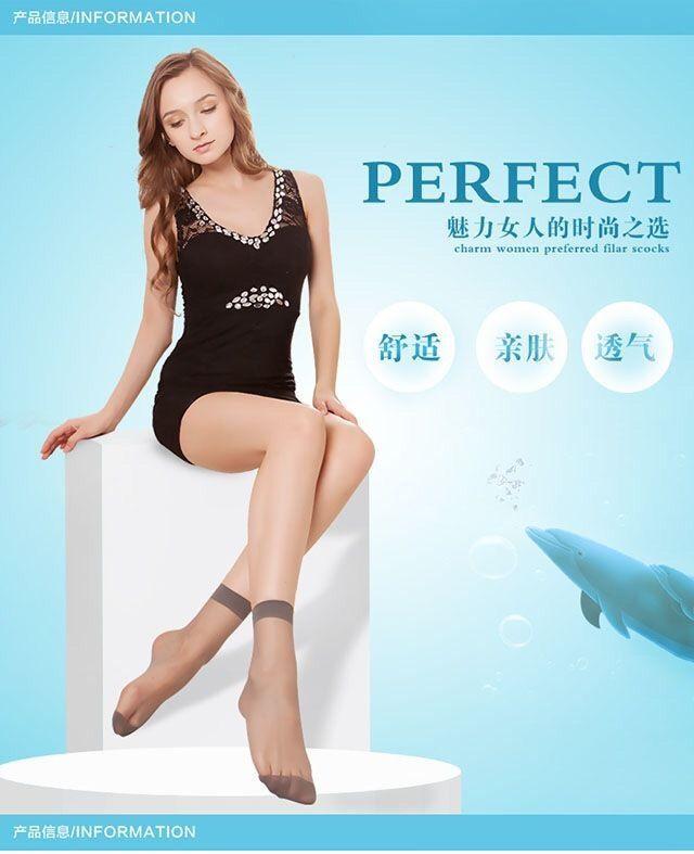 【浪/莎正品】水晶质感20双10双包芯丝短丝袜女短袜肉色防勾女袜子