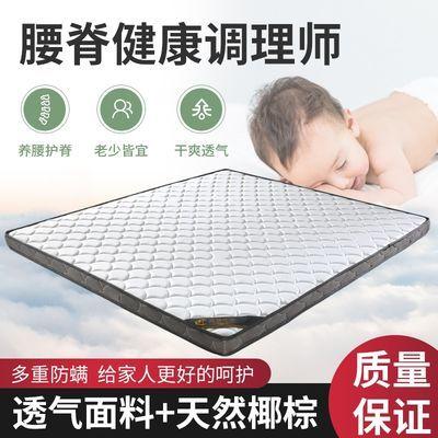 偏硬椰棕棕榈床垫棕垫1.5米1.8m经济型薄1.2儿童老人厚席梦思定做
