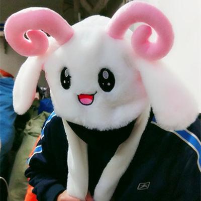 抖音同款一捏长耳朵会动的帽子网红兔子帽兔耳朵帽可爱小兔气囊帽