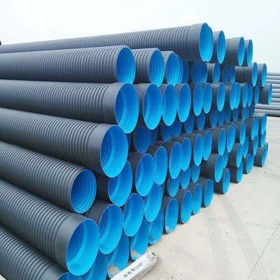 厂家hdpe双壁波纹管国标8级 大口径pe波纹管 市政排水排污管SN8