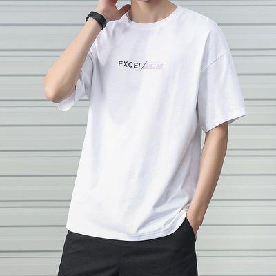 2020夏季新款男士短袖t恤衫学生潮流韩版宽松半袖T体恤休闲打底衫