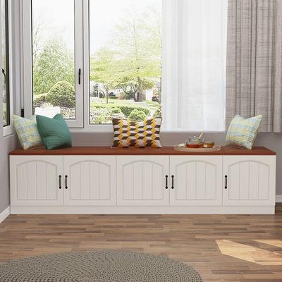 飘窗柜阳台柜卧室储物柜矮柜收纳杂物柜鞋柜地柜长条柜创意组合柜