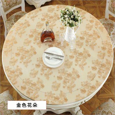 加厚PVC圆形软玻璃桌垫透明防水餐桌布台布水晶板茶几桌垫