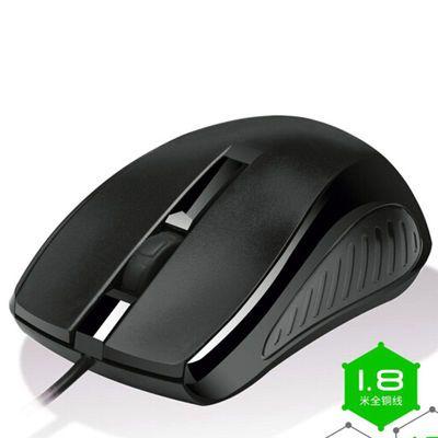 18米加长线电脑鼠标笔记本办公家用鼠标有线鼠标USB加重鼠标