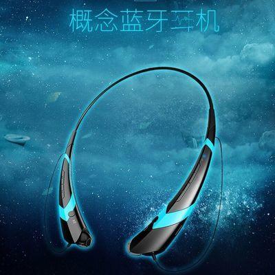 【升级版可插卡】初音未来miku概念无线蓝牙耳机挂脖动漫周边通用