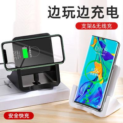 苹果x无线充电器iPhone11手机快充专用华为小米通用立式底座支架8
