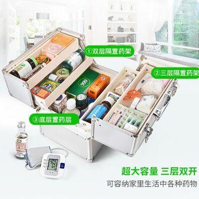 40352/药箱家用多功能特大号铝合金医药箱多层收纳医用出诊箱急救医疗箱