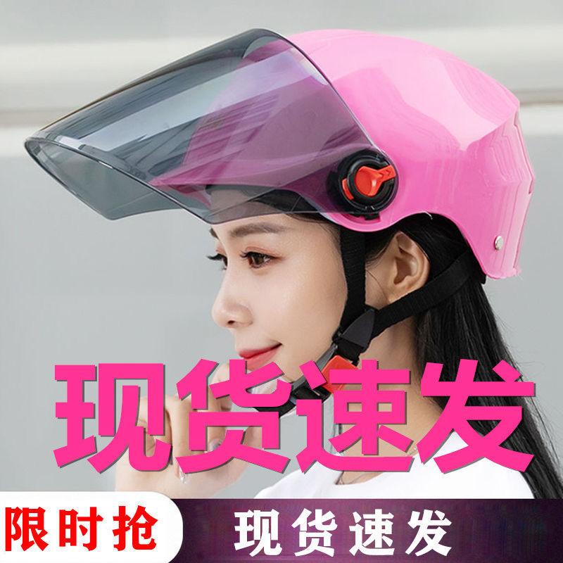 电动车头盔冬季四季透气男女通用电瓶车骑行安全帽防晒头盔轻便式