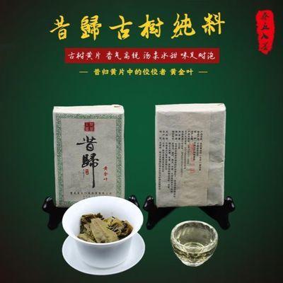 黄金叶2019年昔归古树茶砖250g普洱茶特级生茶耐泡型纯料口粮茶叶