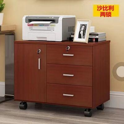 简约办公文件柜三抽屉活动柜三锁收纳储物柜子带锁床头柜矮柜低柜