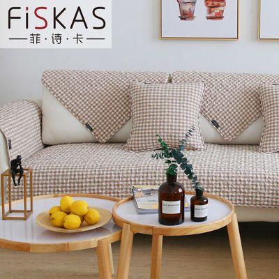 纯棉布艺日式沙发垫套罩四季通用全包盖巾家用简约方格子防滑坐垫
