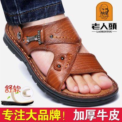 老人头男凉鞋真皮夏季防滑沙滩鞋两用日常休闲软底中年露趾凉拖鞋