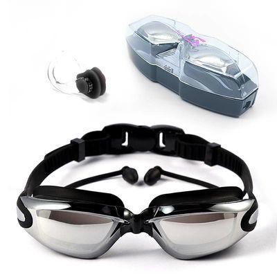 高清防水防雾游泳眼镜女男士儿童近视泳镜泳包泳帽游泳耳塞套装
