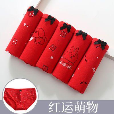 5条本命年红色女士内裤女纯棉中腰三角裤结婚喜庆内裤礼盒装裤头