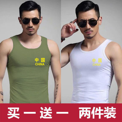 中国国旗圆领男士背心夏季透气运动紧身无袖坎肩健身军人军装爱国