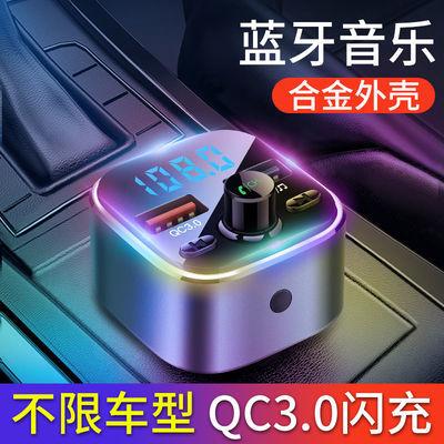 车载mp3播放器汽车MP3音乐蓝牙免提电话FM发射充电器双USB充电器