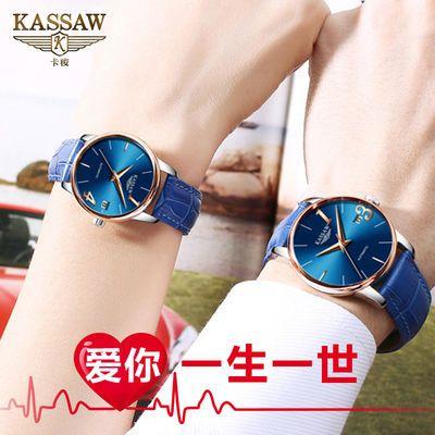 瑞士名牌名表黑情侣手表一对防水1314情侣表全自动机械表男士女表