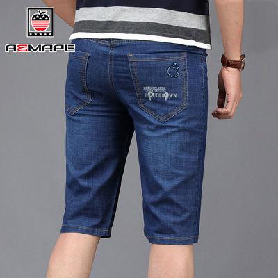 美国苹果夏季薄款男士牛仔短裤男弹力直筒宽松中年高腰透气六分裤