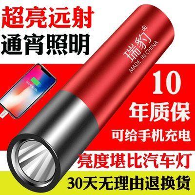 手电筒超亮LED强光防身远射5000米可充电多功能充电宝移动电源