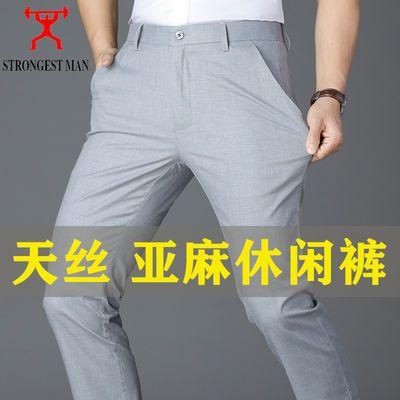 夏季新款休闲裤男修身天丝亚麻裤中年男士裤子薄款直筒西裤爸爸装