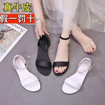【真皮】凉鞋女韩版时尚百搭2020夏季新款网红平底罗马鞋休闲鞋潮