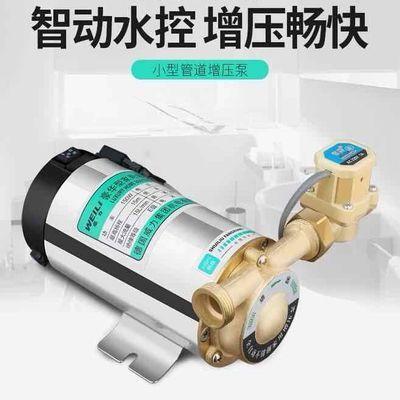 家用增压泵全自动热水器太阳能加压泵冷水管自来水压力泵小型静音