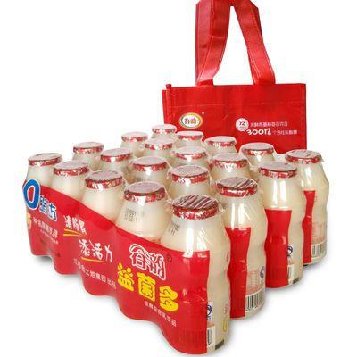 谷韵益菌多乳酸菌饮料酸牛奶饮品100ml*20瓶儿童早餐优酸乳