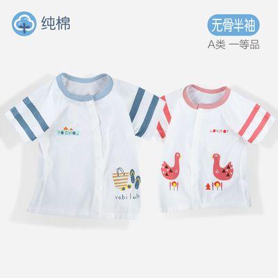 夏季婴儿短袖上衣薄竹纤维男女宝宝夏装半袖内衣儿童T恤开衫无骨