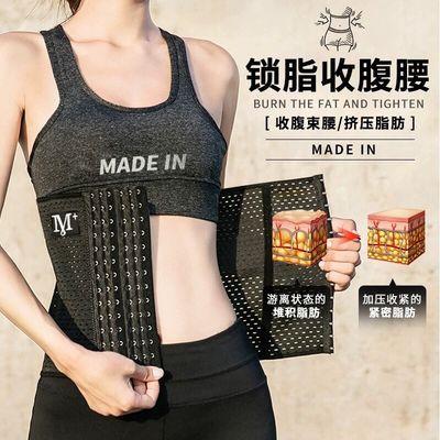 现货秒发四季可穿新款M+运动健身束腰带塑腰束腹护腰带收腹带