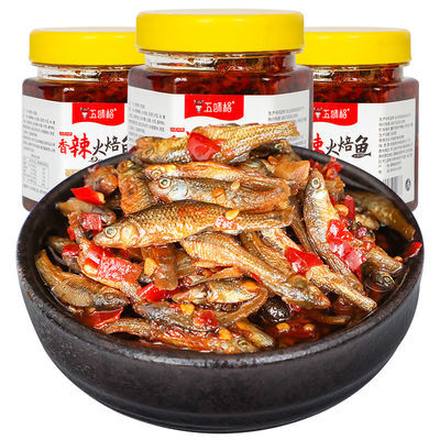 五味格香辣火培鱼虾米酱彩椒酱湖南特产小鱼干下饭菜鱼仔280g瓶装