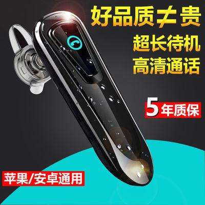 无线蓝牙耳机通用华为OPPO苹果vivo迷你手机游戏超长待机运动耳塞