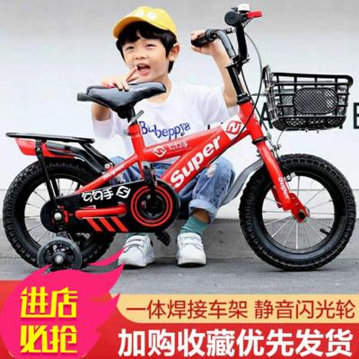 儿童自行车2-12岁男女宝宝单车12/14/16/18寸中大童小孩子脚踏车