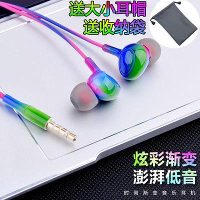 炫酷通用手机耳机vivo华为OPPO苹果小米入耳式吃鸡游戏耳机线学生