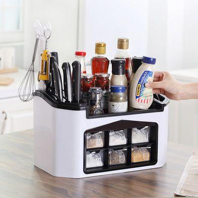 明朔 多功能整理厨房塑料置物架 刀架收纳盒大容量调味收纳盒定制