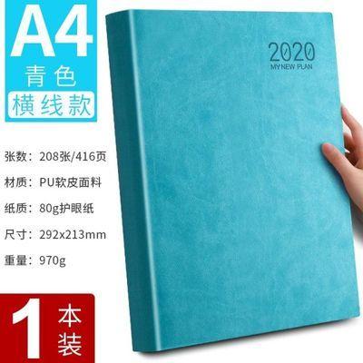 笔记本a4本子加大加厚大号商务记事本工作记录本超厚软皮空白日记