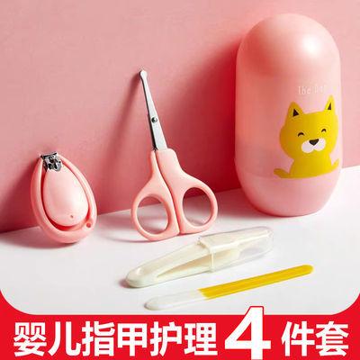 转转熊婴儿指甲剪套装新生专用防夹肉宝宝幼儿童小剪刀钳用品安全