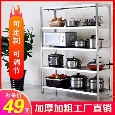 厨房置物架二三四层微波炉收纳架不锈钢货架多层储物架烤箱架锅架