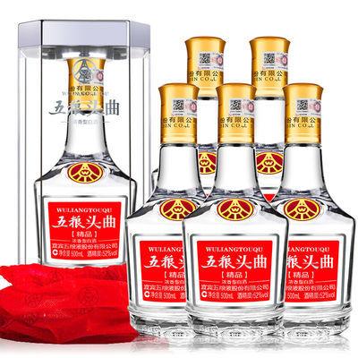 宜宾总厂五粮液头曲精品52度500ml浓香白酒正品整箱特价喜酒