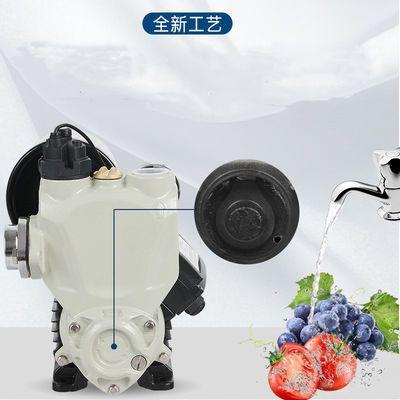 全自动自吸静音增压泵家用自来水管道加压大流量220V小型抽水机