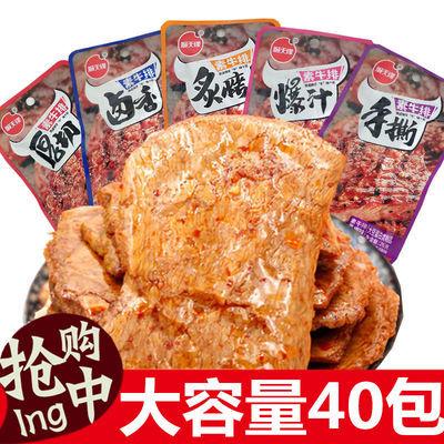 顺天缘手撕素牛排豆制品豆干网红休闲零食香辣麻辣多种口味素肉类