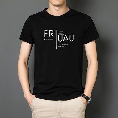 短袖T恤男士新款印花圆领修身韩版衣服夏季潮款直筒半袖男装