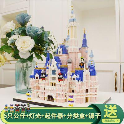 乐高成年高难度城市建筑迪士尼公主城堡拼装女孩系列 小颗粒积木