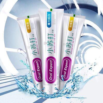 【食品级】正品小苏打牙膏美白薄荷味去黄去口臭去牙渍防蛀家庭装