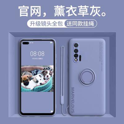 华为nova6手机壳6se保护套5G版超薄防摔软壳支架外壳潮男ins女款