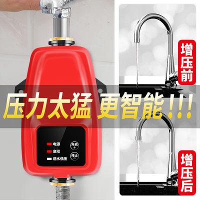 家用太阳能花洒热水器增压泵全自动24V静音小型自来水管道加压泵