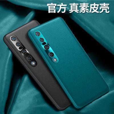 小米10Pro手机壳全包防摔网红超薄小米10青春素皮保护壳金属镜头